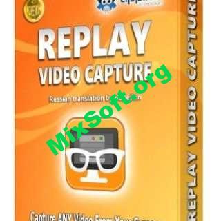 Replay Video Capture 8.7