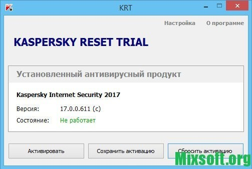Kaspersky Reset Trial 5.1.0.35