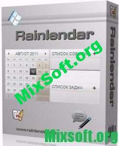 RAINLENDAR 2.13 РУС СКАЧАТЬ БЕСПЛАТНО