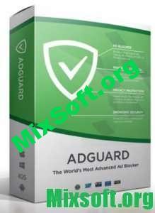 Adguard Premium 6.1 вечная лицезия