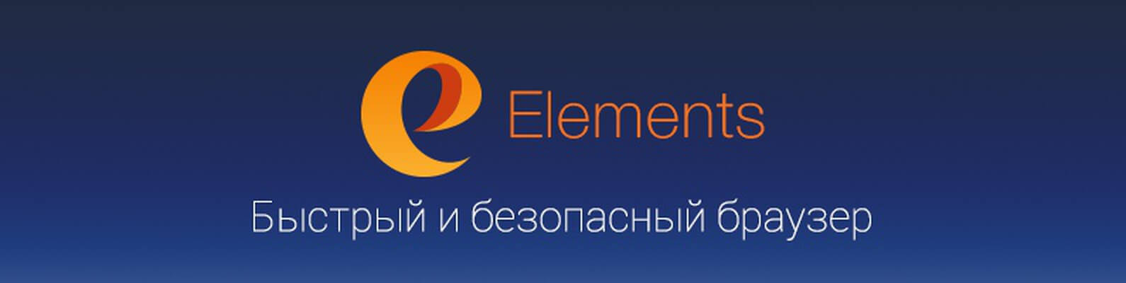 Elements browser