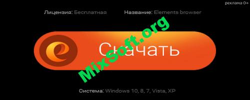 jumpstart скачать бесплатно на русском