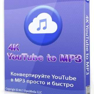 4K YouTube to MP3 3.3