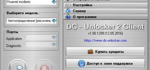 dc unlocker 2 client