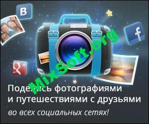 PhotoTrip