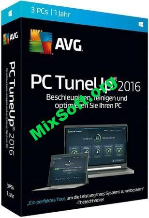 AVG PC TuneUp PRO 2019 19.1 + ключ активации — скачать бесплатно