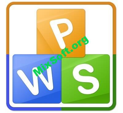 Kingsoft WPS Office 2019 v11.2.0.8991 — скачать бесплатно