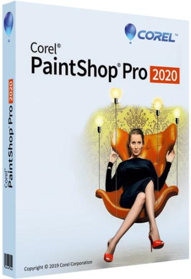 Corel PaintShop Pro 2020 22.1.0.33 Ultimate RePack — скачать бесплатно