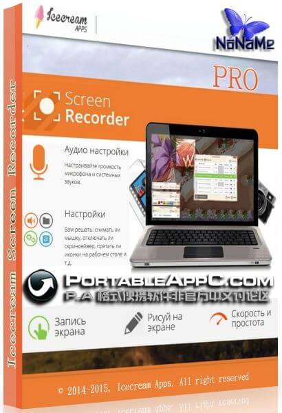 Icecream Screen Recorder PRO 5.996 + Portable — скачать бесплатно
