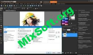 Corel PaintShop Pro 2020 22.1.0.33 Ultimate RePack - скачать бесплатно