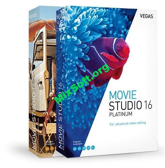MAGIX VEGAS Movie Studio Platinum 16.0.0.167 — скачать бесплатно