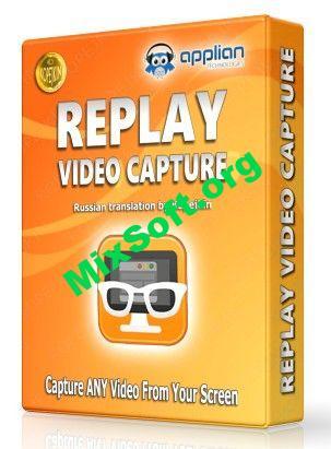 Replay Video Capture 8.7 — скачать бесплатно
