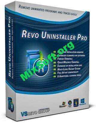 Revo Uninstaller Pro 3.1.6 portable скачать бесплатно