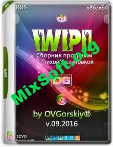 WPI x86-x64 by OVGorskiy 09.2016 1DVD