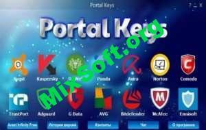 Portal Keys 2.4.3 + Portable бесплатный ключ аваст касперский