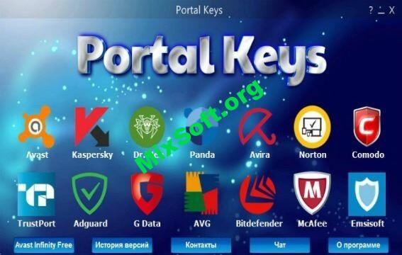 Portal Keys 2.4.3 + Portable скачать бесплатно