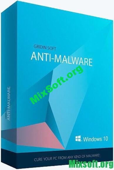 Лицензионные ключи активации Gridinsoft Anti-Malware 4.X [patch] — скачать бесплатно