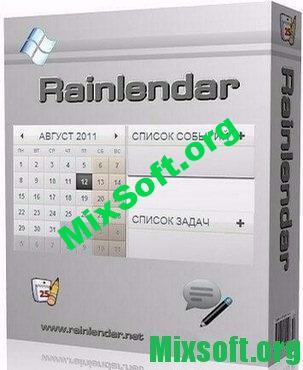 Rainlendar Pro 2.13 — скачать бесплатно