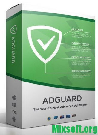 Adguard 6.2 + Патч - скачать бесплатно