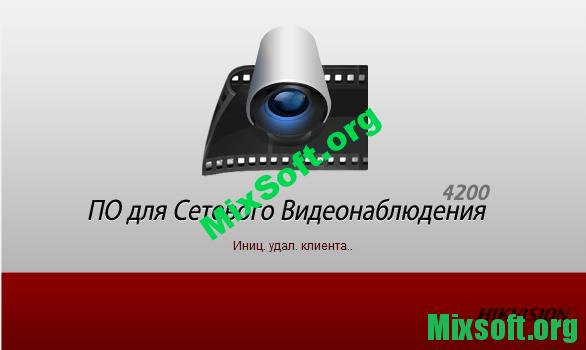iVMS-4200 — vnc scanner gui v.1.2 — Hikka — Nesca 3.0 — Скачать бесплатно