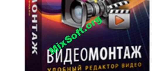 Скачать бесплатно программу ВидеоМОНТАЖ AMS Software с официального сайта