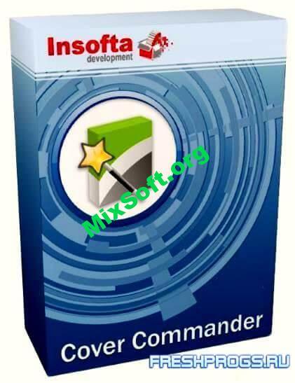Insofta Cover Commander 5.6 — Скачать бесплатно