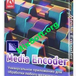 Adobe Media Encoder CC 2018 12.1
