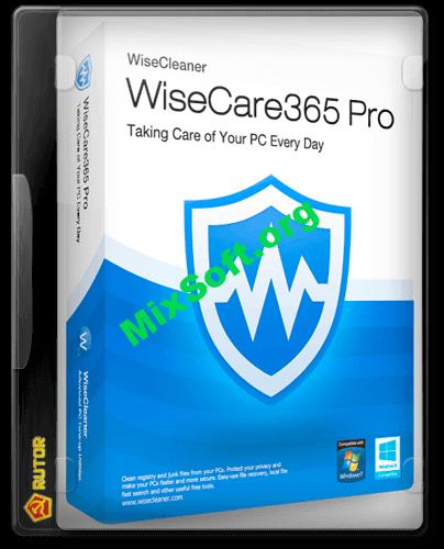 Wise Care 365 Pro - Скачать бесплатно