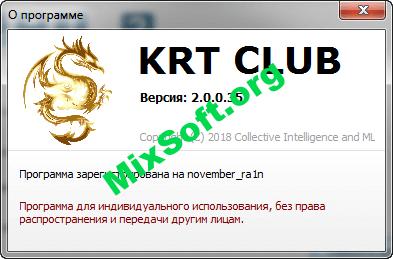 Kaspersky Reset Trial CLUB 2 1 2 69 ATB Beta 4 (KRT CLUB 2019