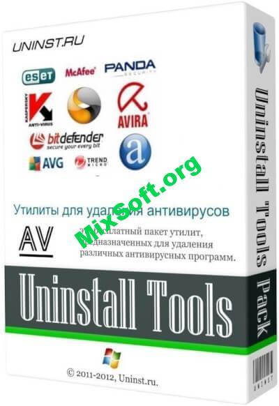 Программа AV Uninstall Tools Pack 2019 - Полное удаление антивирусов с вашего ПК - Скачать бесплатно