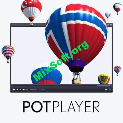 Daum PotPlayer Portable — Скачать бесплатно