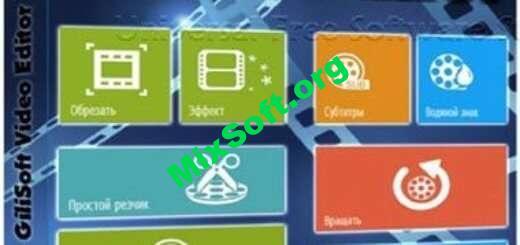 GiliSoft Video Editor - Скачать бесплатно