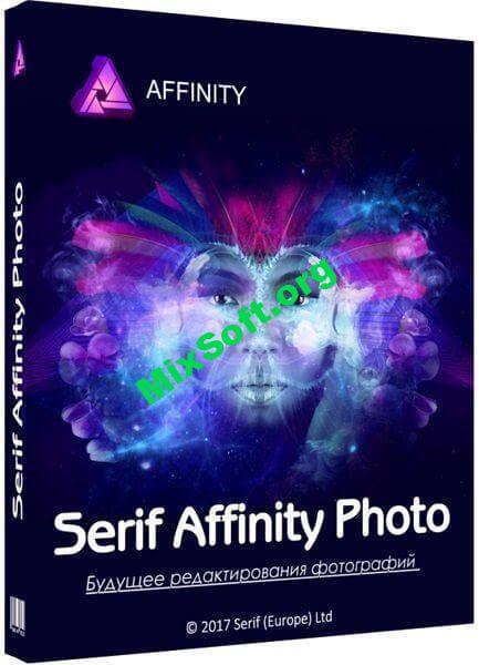 Serif Affinity Photo — Скачать бесплатно