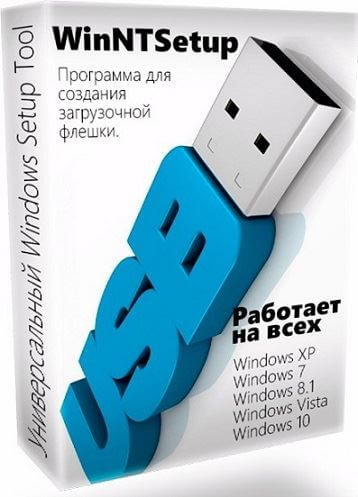 WinNTSetup Portable — Скачать бесплатно