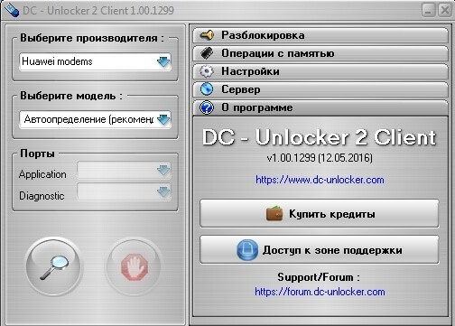 dc unlocker 2 client + Huawei Unlock Code Calculator + Soft HUAWEI Modem 3 - Скачать бесплатно