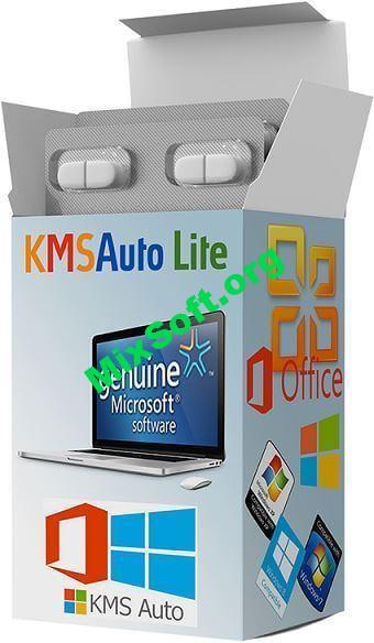 Активатор Windows и Office KMSAuto Lite Portable- Скачать бесплатно