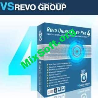 Revo Uninstaller Pro 4.0.0 RePack + Portable by TryRooM - Скачать бесплатно