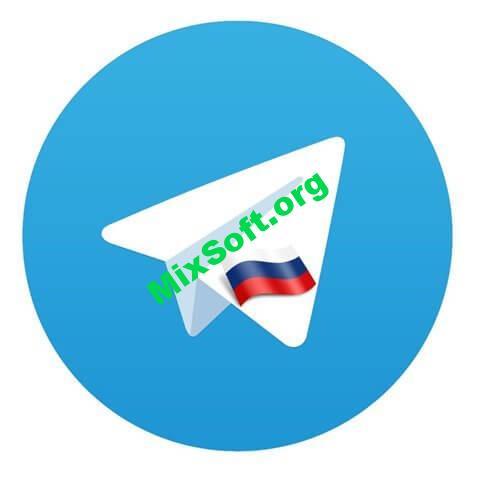 Telegram Desktop для Windows 1.3.14 + Portable — Скачать бесплатно