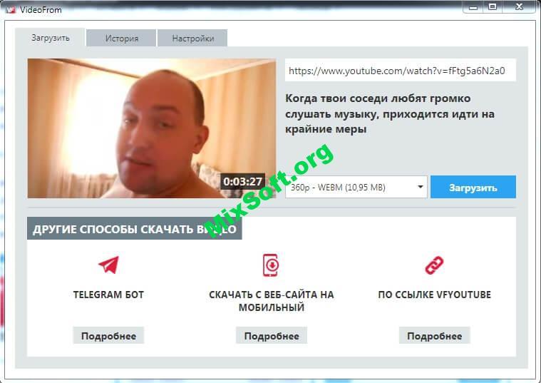VideoFrom 1.7.0 - скачать бесплатно