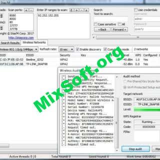 Router Scan v2.60 - Скачать бесплатно