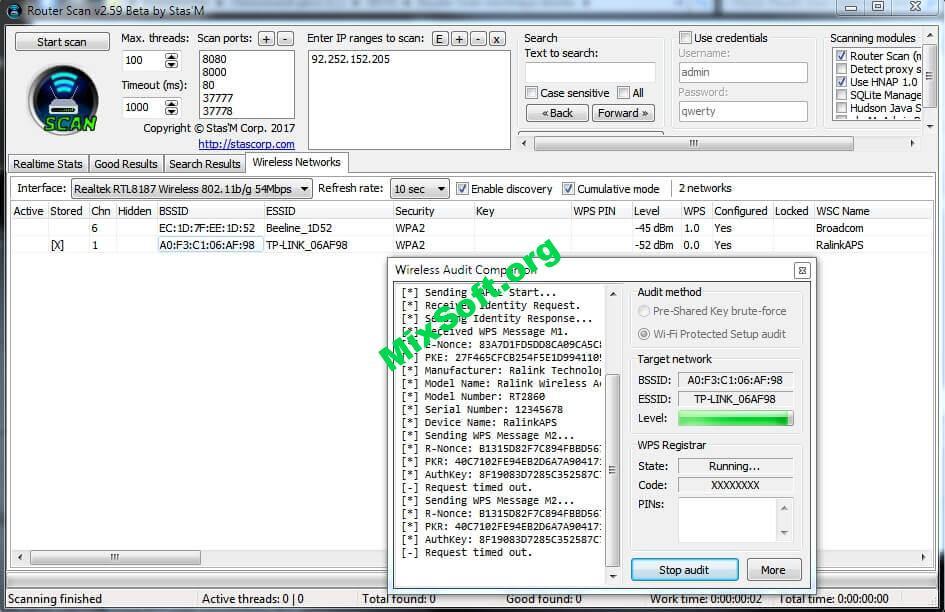 Router Scan v2.60 для Windows — Скачать бесплатно