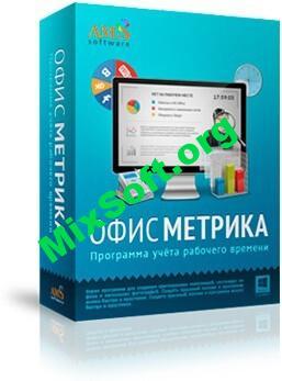Скачать ОфисМЕТРИКА AMS Software