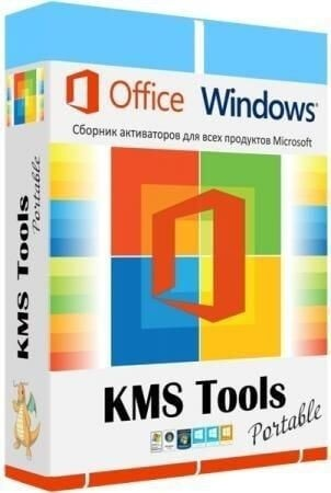 KMS Tools Portable 01.01.2019 by Ratiborus
