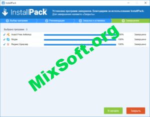 Скачать установщик программ для Windows 7, 8, 10 - InstallPack