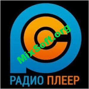PCRADIO 6.0.1 Premium + ключ активации — Скачать бесплатно