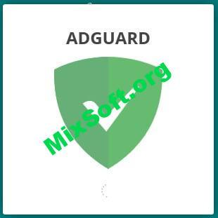 AdGuard 7.3 + вечная лицензия — Скачать бесплатно