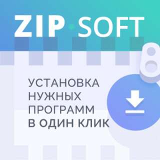 Zip-soft