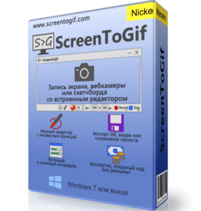 ScreenToGif 2.17.1 Portable
