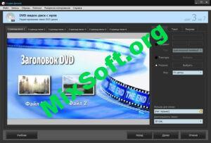 Скриншот студия дисков