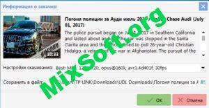 udl-downloader-1